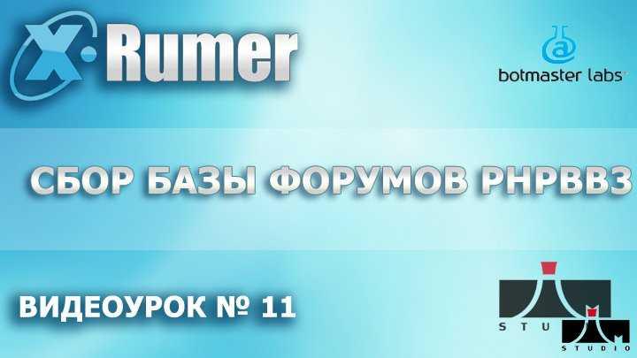 Профилирование PHP7 кода с использованием xhprof   Блог о программировании