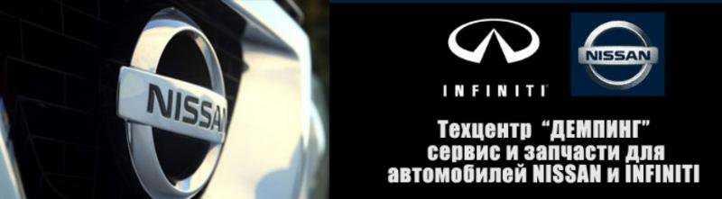 Демпинг-Авто Групп запчасти для иномарок в Москве