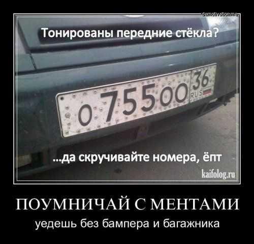Номерные знаки – как надежно закрепить на автомобиль