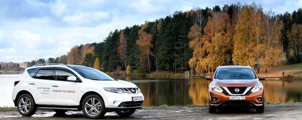 Nissan Murano ll: плюсы и минусы - КОЛЕСА.ру – автомобильный журнал