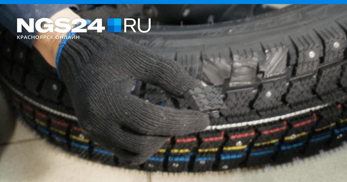 Nokian илиCordiant: подведены итоги проверки зимних покрышек | НГС24 - новости Красноярска