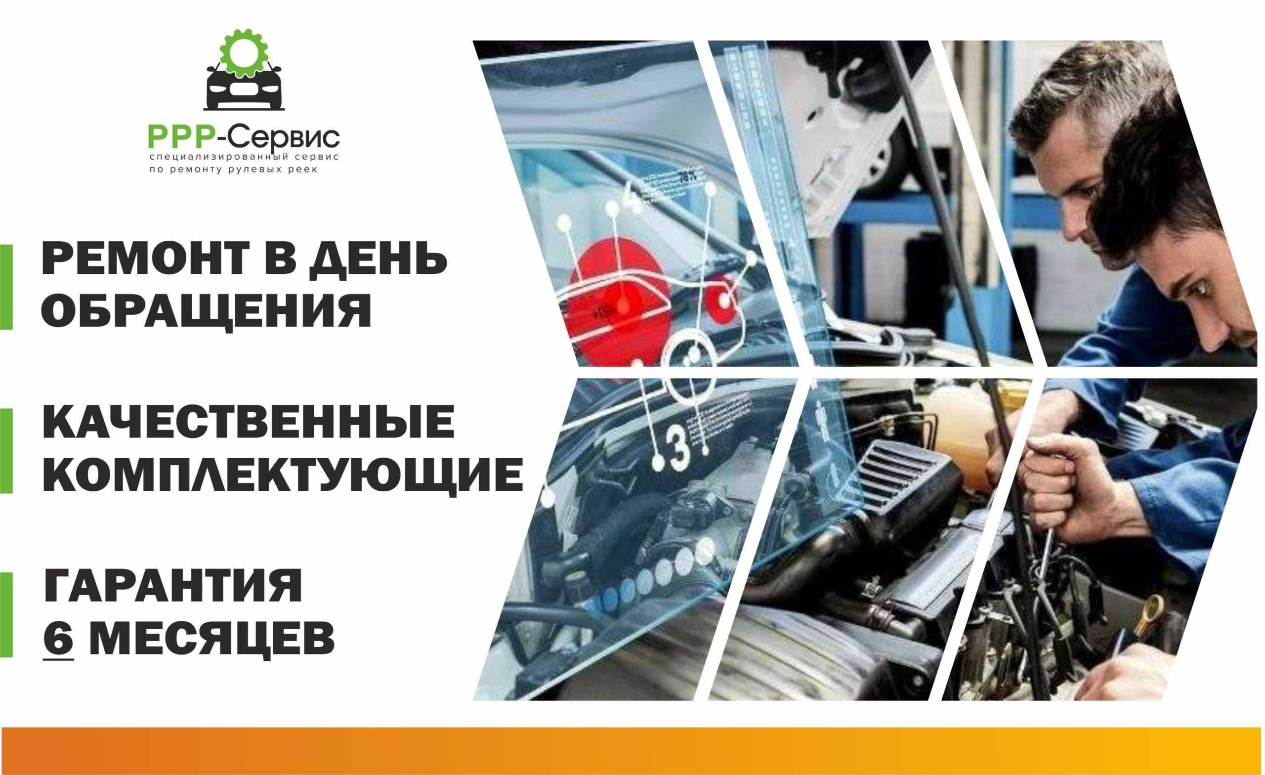 Ремонт рулевой рейки Nissan Teana в Москве - Цена 7500 руб