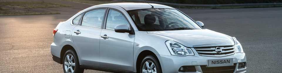 Nissan Almera (2020-2021) цена и характеристики, фотографии и обзор