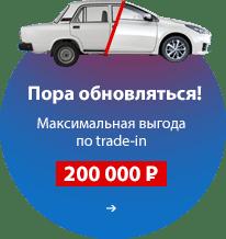 Купить Ниссан Альмера (Nissan Almera) в Балашихе: цена, в наличии, автосалон, официальный дилер Инком-Авто