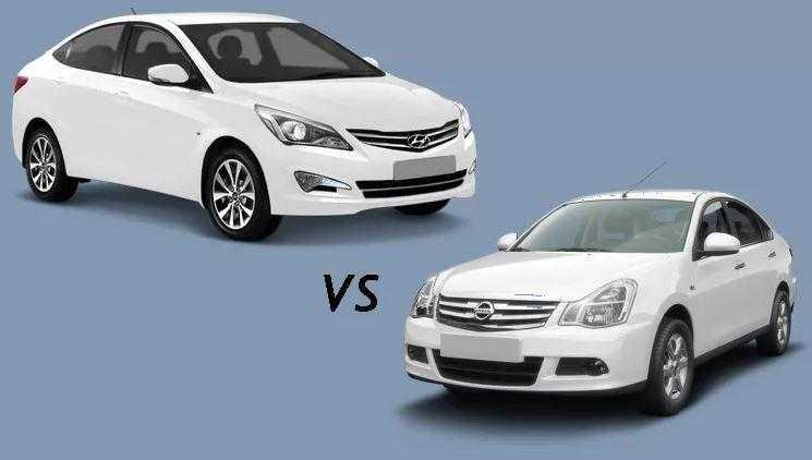 Ниссан Альмера или Хендай Солярис – что лучше: сравнение автомобилей
