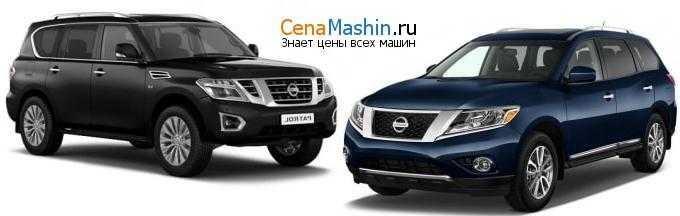 Сравнение Nissan Pathfinder (2005-2010) 2.5 TD и Nissan Patrol (2004-2010) 3.0 TD