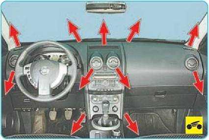 Nissan Qashkai 2.0 dci 2011 после замены лягушки тормозов перестал работать круиз - Диагностика и Ремонт  - Форум автомастеров carmasters.org