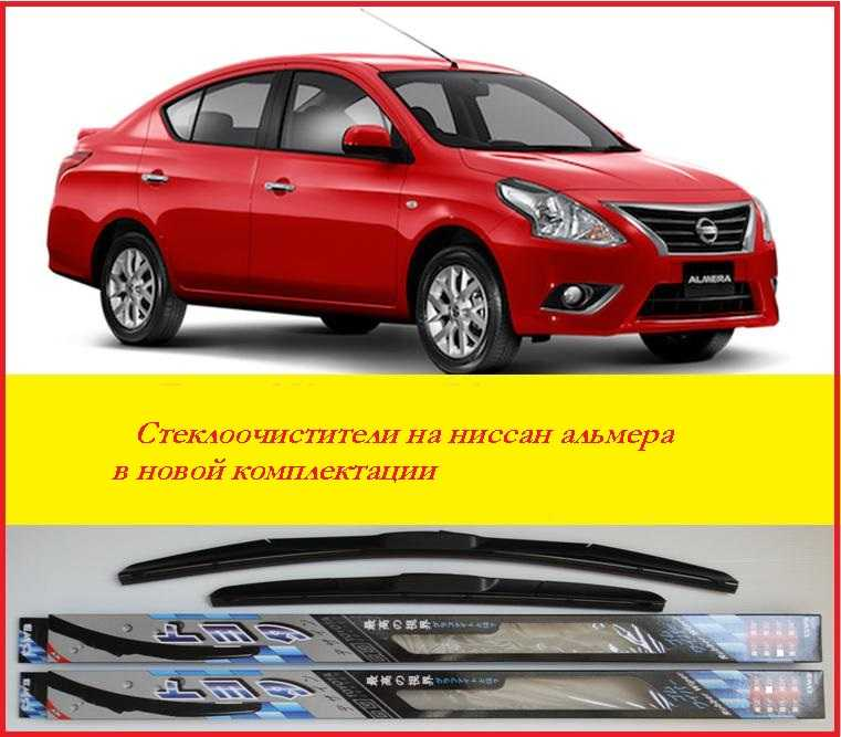 Расшифровка индикаторов приборной панели Nissan Almera N16