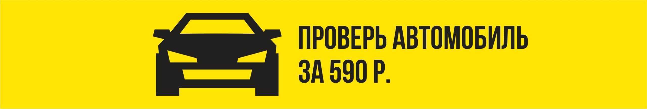 Сервис Ниссан «Гараж» - обслуживание автомобилей в автосервисе Nissan в Москве (СВАО, САО, ЮЗАО, ЮВАО, ВАО)