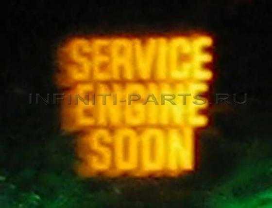 Горит (заморгала) SERVICE ENGINE SOON в Инфинити: инструкция и что делать | INFINITI – PARTS