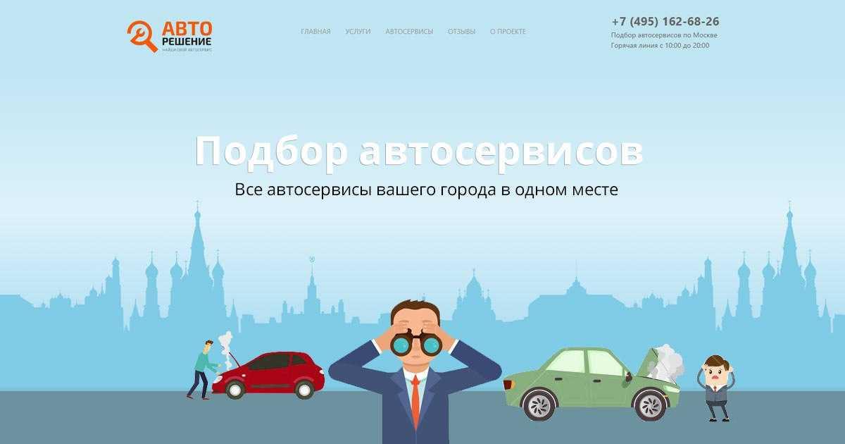 Юнион Моторс Медведково: специализированный техцентр Ниссан/Инфинити