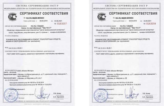 ТО  Ниссан Ноут Е11 (1,6, АКПП) – техническое обслуживание Nissan Note E11 в Москве – цена, регламент, перечень работ.